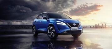 Le tout nouveau Nissan Qashqai se dévoile